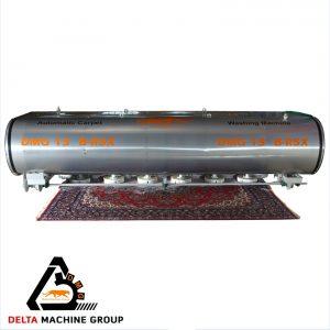 دستگاه قالیشویی اتوماتيک ریلی DMG 13B-RSX ساخت گروه تولیدی دلتا ماشین