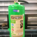 کپسول آتش نشانی بایوفوم ۴ کیلوگرمی کاوه
